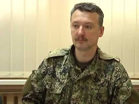 http://warsonline.info/images/stories/news/14/05may/ukraine/19-20/strelkov20.jpg