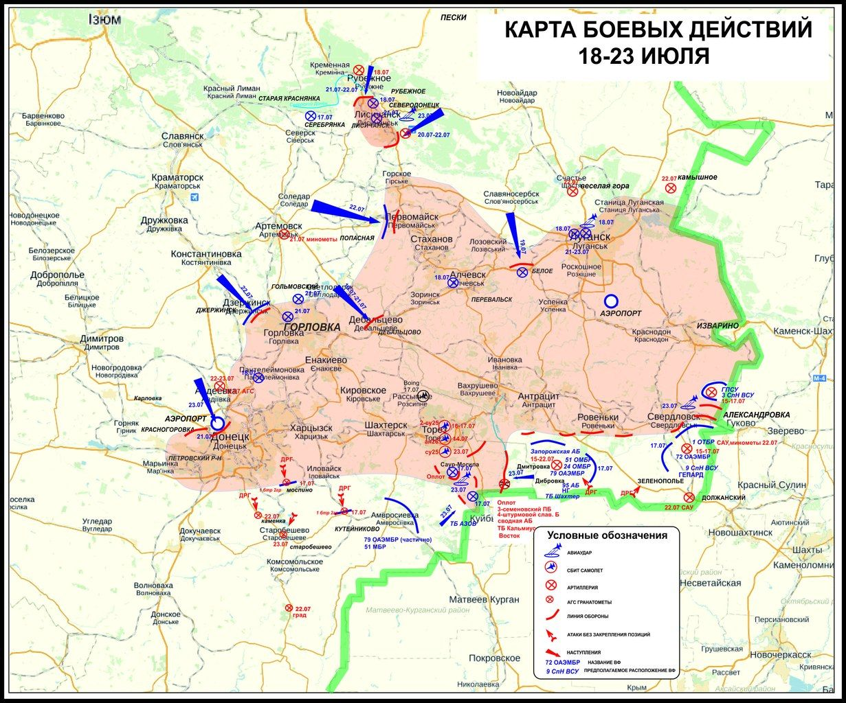 http://warsonline.info/images/stories/news/14/07jul/ukraine/23-24/map23jul14.min.jpg