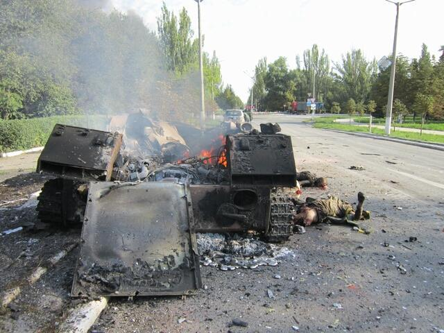 http://warsonline.info/images/stories/news/14/07jul/ukraine/31/shahtersk31jul14.jpg