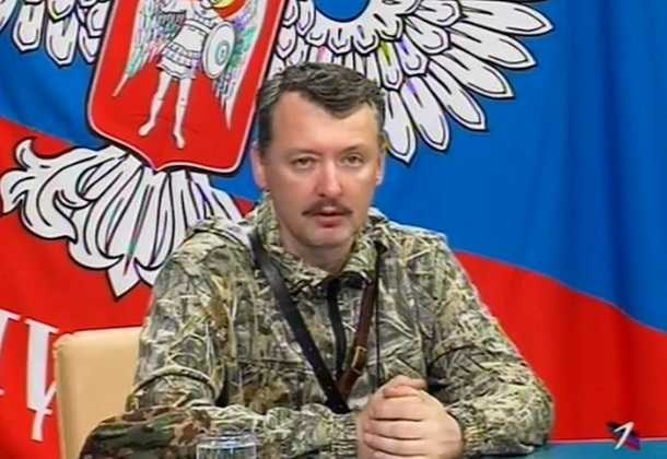 http://warsonline.info/images/stories/news/14/07jul/ukraine/8-9/strelkov-donetsk8jul14.jpg