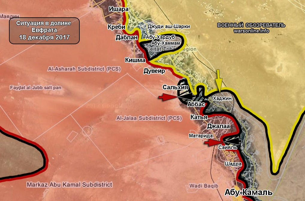 http://warsonline.info/images/stories/news/17/12dec/syria/deirezzor/mayadin-abu-kamal18dec17map.jpg